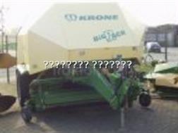 Krone BiG Pack 127 VFS