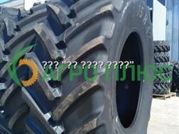 Mitas 710/75R42 175D/178A8 SFT TL