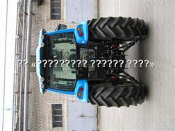 LS Tractor Plus 90