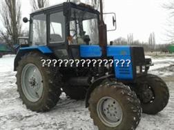 Belarus ???????-892