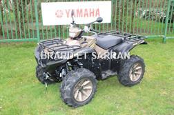 Yamaha YFM 700 GRIZZLY EPS T3 SE 2020 Bronze
